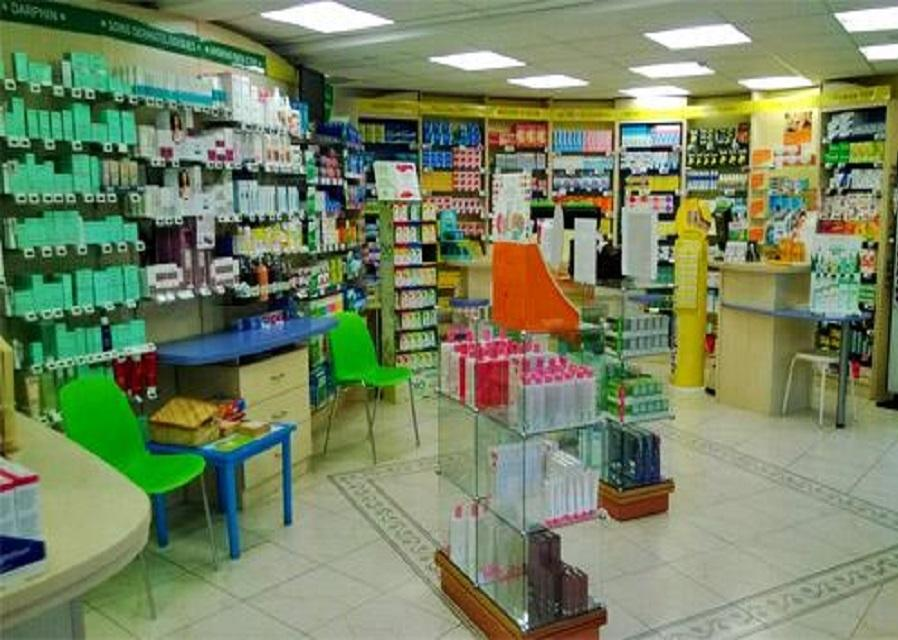Pharmacie Bougeon