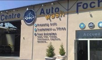 Centre auto foch garage automobile 111 avenue mar chal for Garage automobile chatellerault