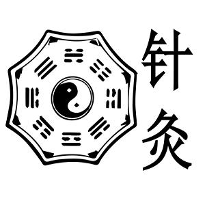 Acupuncteur Traditionnel - Médecine traditionnelle chinoise - Blois