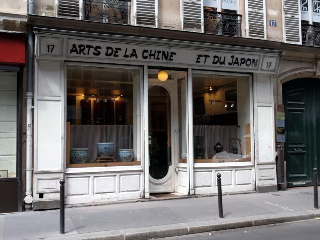 Decoration Paris  Rue Chateaudun