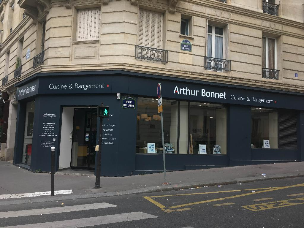 arthur bonnet magasin de meubles 49 boulevard saint marcel 75013 paris adresse horaire. Black Bedroom Furniture Sets. Home Design Ideas