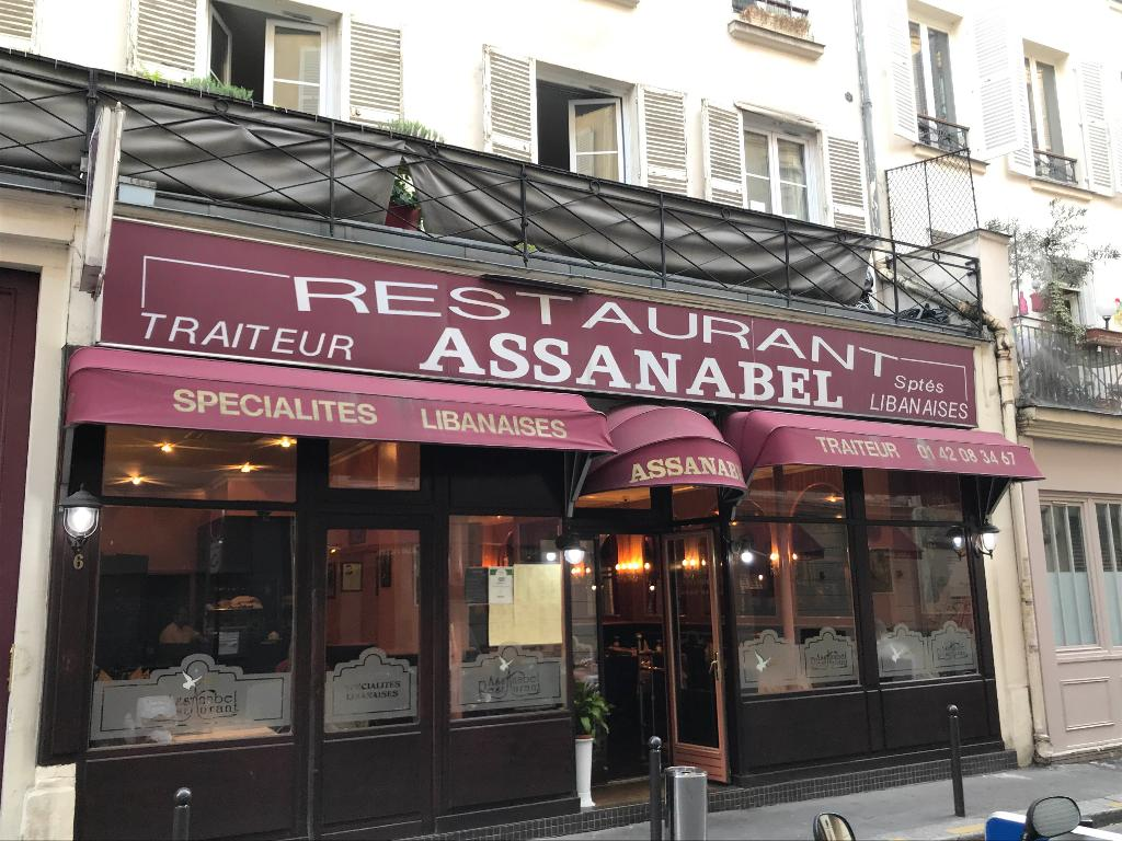 Restaurant Assanabel  Rue Chausson  Paris