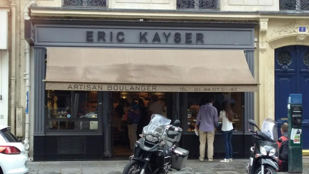 boulangerie eric kayser restaurant 8 rue monge 75005 paris adresse horaire. Black Bedroom Furniture Sets. Home Design Ideas