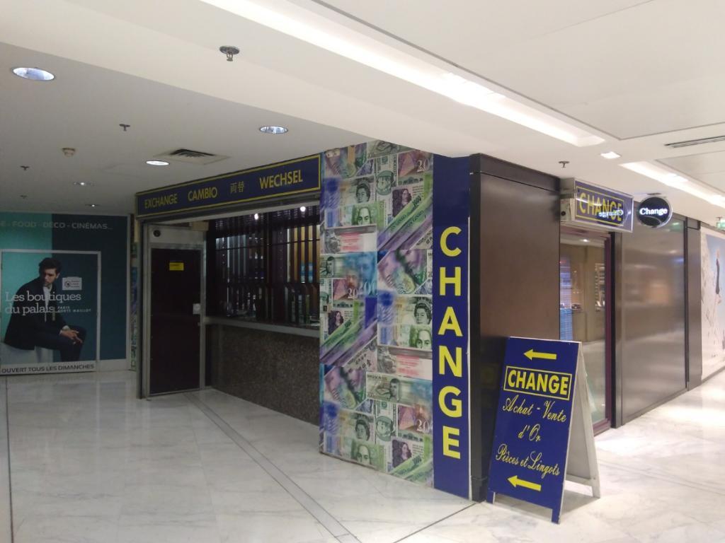 Bureau de change bureau de change 2 place porte maillot 75017 paris adresse horaire - Bureau de change paris 4 ...