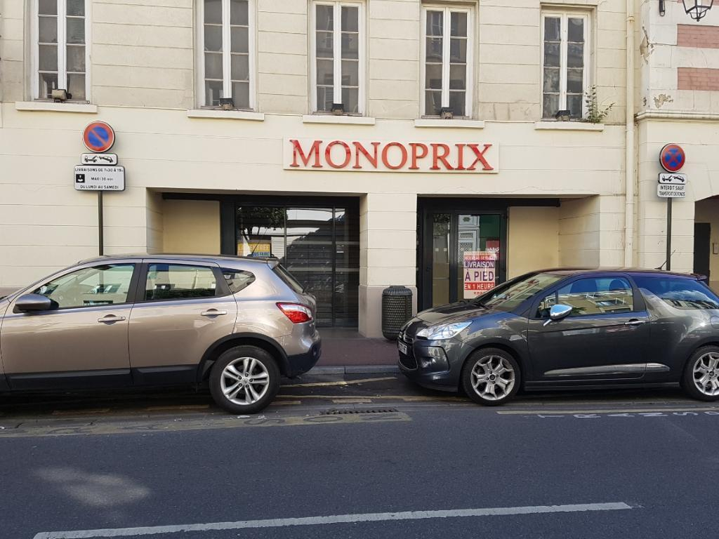 cafeteria monoprix supermarch hypermarch 67 rue. Black Bedroom Furniture Sets. Home Design Ideas