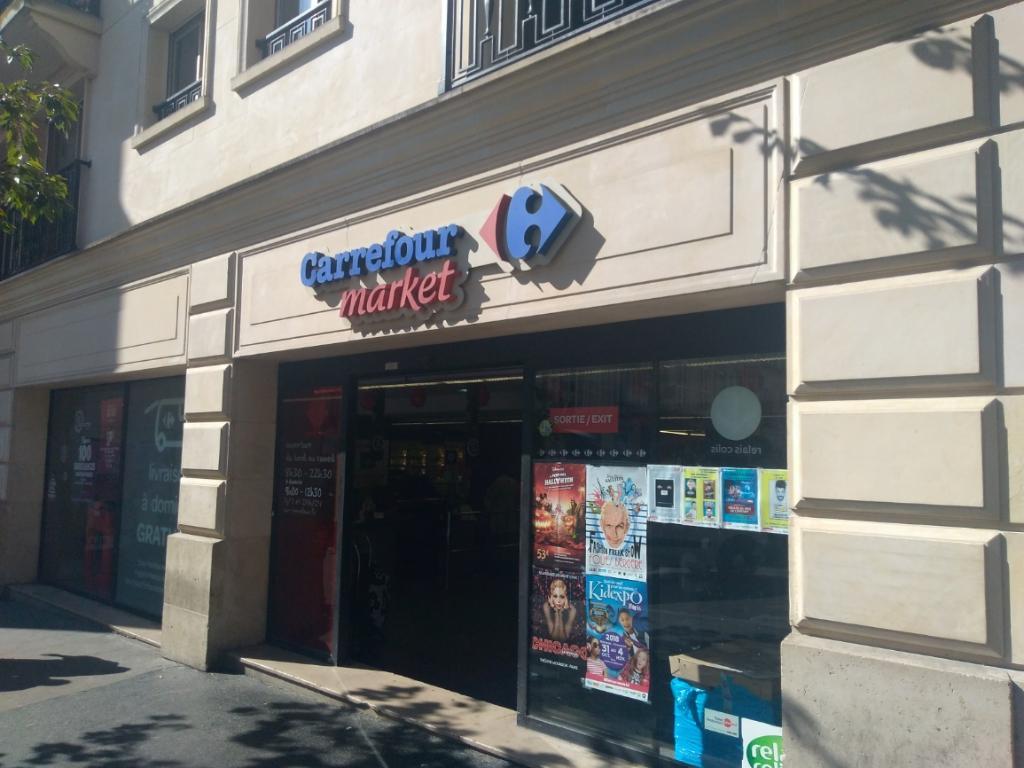 carrefour market supermarch hypermarch 17 rue clignancourt 75018 paris adresse horaire. Black Bedroom Furniture Sets. Home Design Ideas