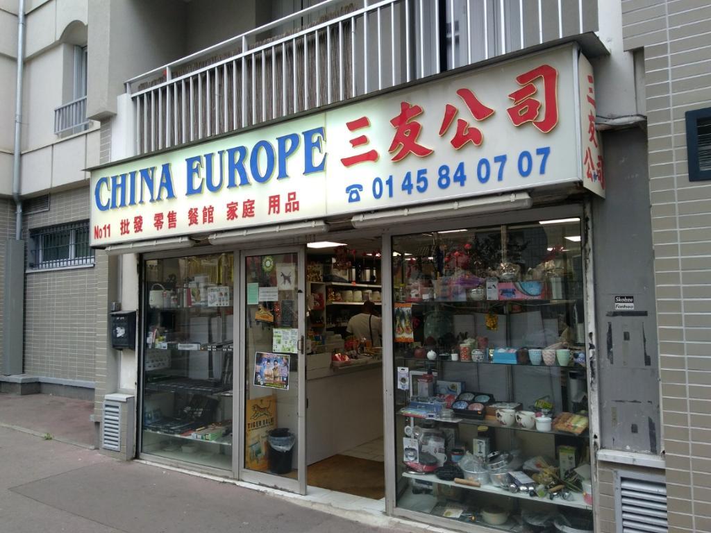 China europe articles de cuisine 11 rue frs d 39 astier de la vigerie 75013 paris adresse horaire - Articles de cuisine paris ...