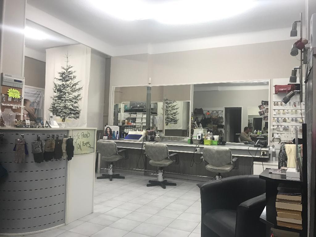 Salon de coiffure intuitif marseille votre nouveau blog for Salon de the marseille