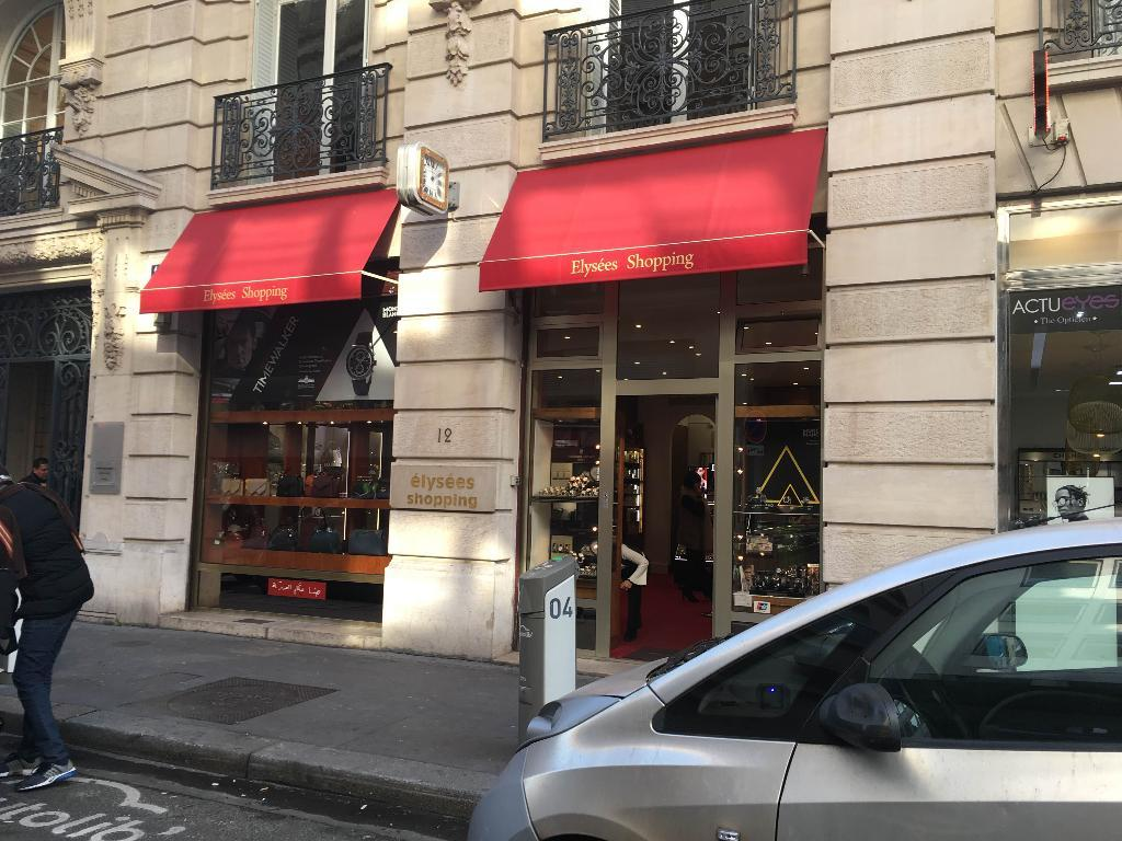 elys e shopping parfumerie 14 rue de berri 75008 paris adresse horaire. Black Bedroom Furniture Sets. Home Design Ideas