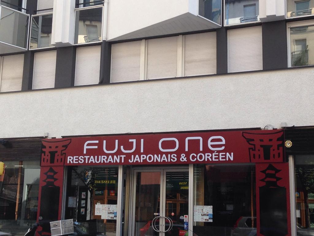 fuji one restaurant 5 rue eug ne gilbert 63000 clermont ferrand adresse horaire. Black Bedroom Furniture Sets. Home Design Ideas