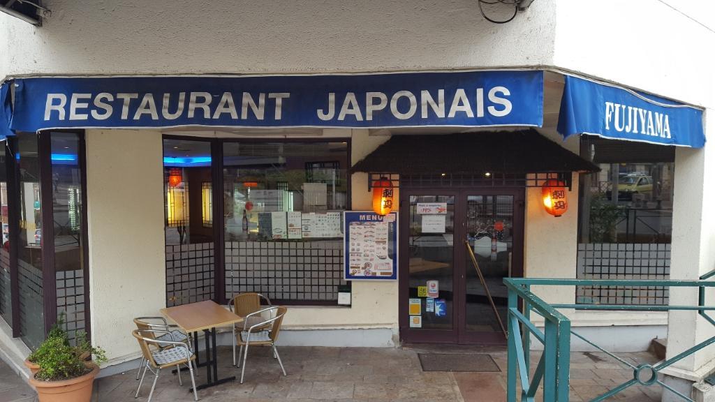 Fujiyama Paris Restaurant