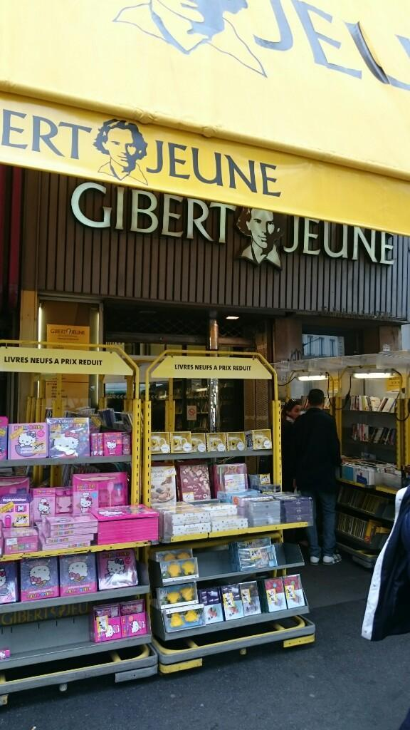 gibert jeune librairie 15 bis boulevard saint denis 75002 paris adresse horaire. Black Bedroom Furniture Sets. Home Design Ideas