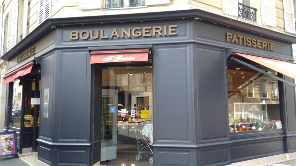 Gouin boulangerie p tisserie 17 rue des moines 75017 for Garage mini rue des acacias paris 17