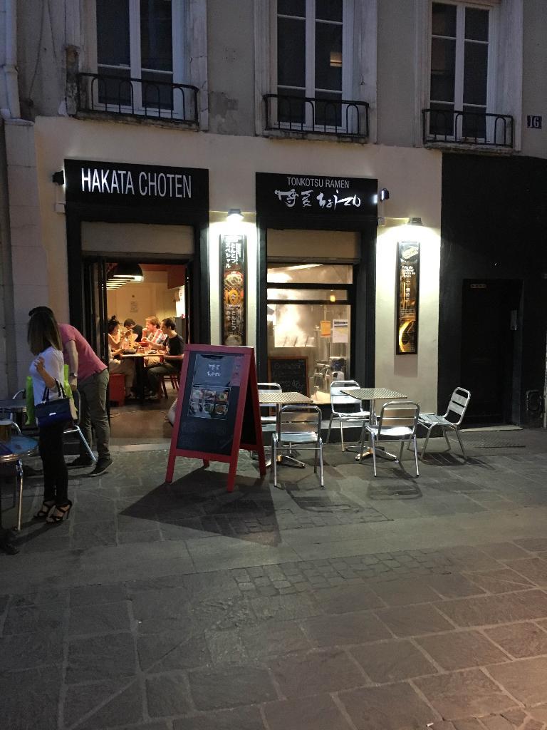 hakata choten les halles restaurant 16 rue de la grande. Black Bedroom Furniture Sets. Home Design Ideas