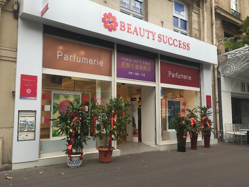 hdf beauty parfumerie 47 boulevard s bastopol 75001 paris adresse horaire. Black Bedroom Furniture Sets. Home Design Ideas