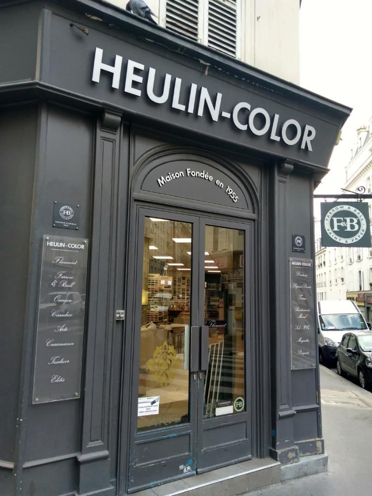 heulin color papiers peints 93 rue legendre 75017 paris adresse horaire. Black Bedroom Furniture Sets. Home Design Ideas