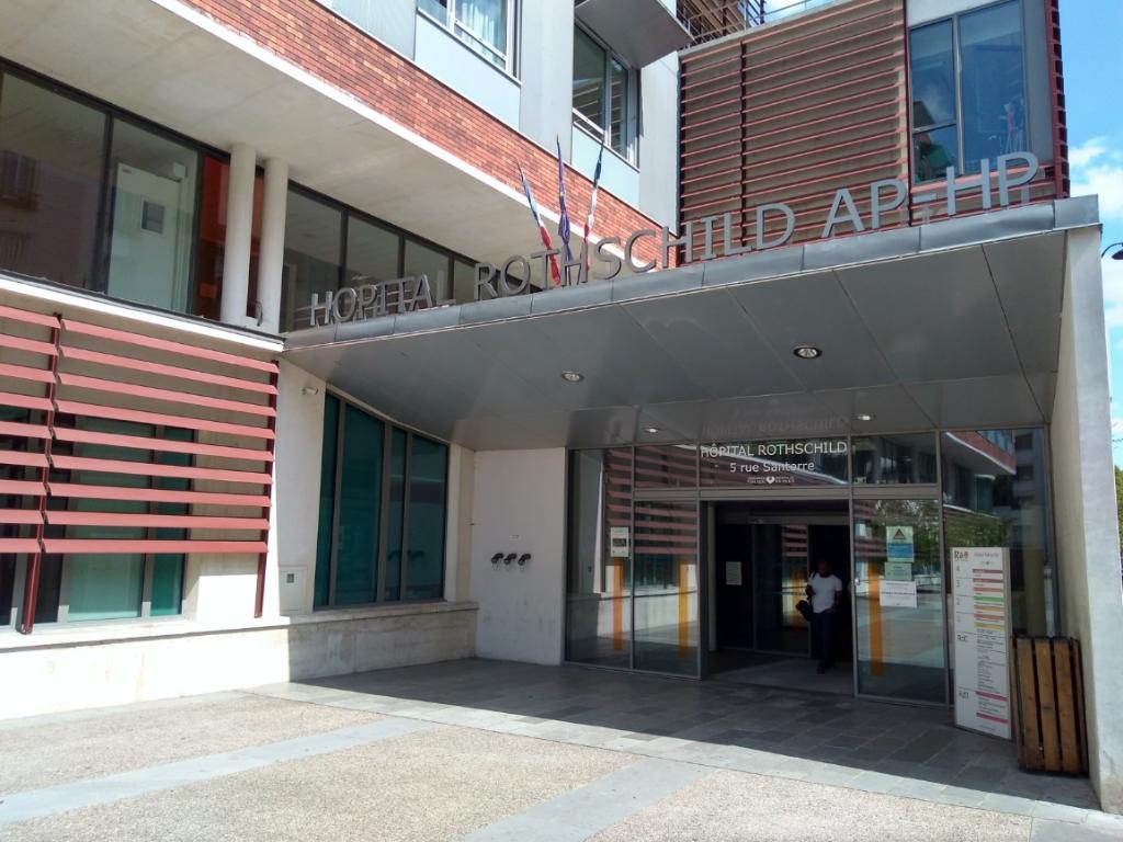 Hôpital Rothschild Assistance Publique-Hôpitaux de Paris