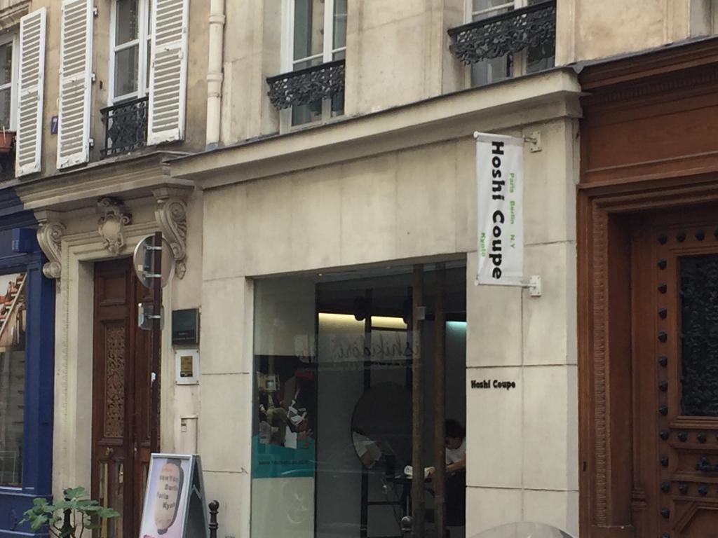 Hoshi Masako - Coiffeur 9 rue Villedo 75001 Paris - Adresse Horaire