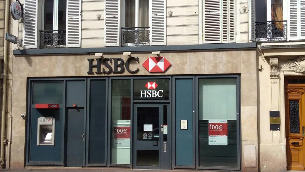 HSBC Saint Mande, 30 av Gén de Gaulle, 94160 Saint Mandé - Banque
