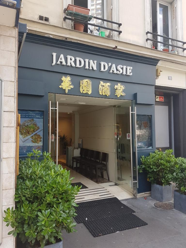 jardin d 39 asie restaurant 78 rue baudricourt 75013 paris adresse horaire. Black Bedroom Furniture Sets. Home Design Ideas