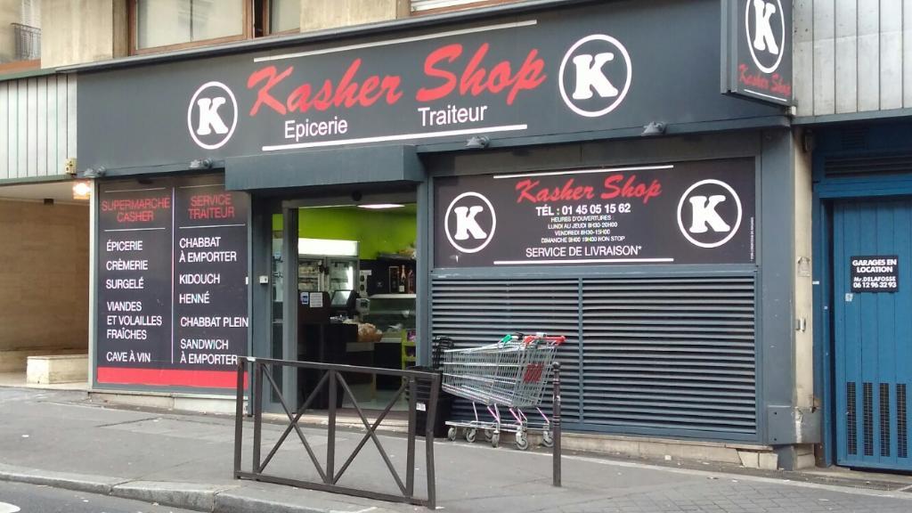 kasher shop alimentation g n rale 125 rue de longchamp 75016 paris adresse horaire. Black Bedroom Furniture Sets. Home Design Ideas