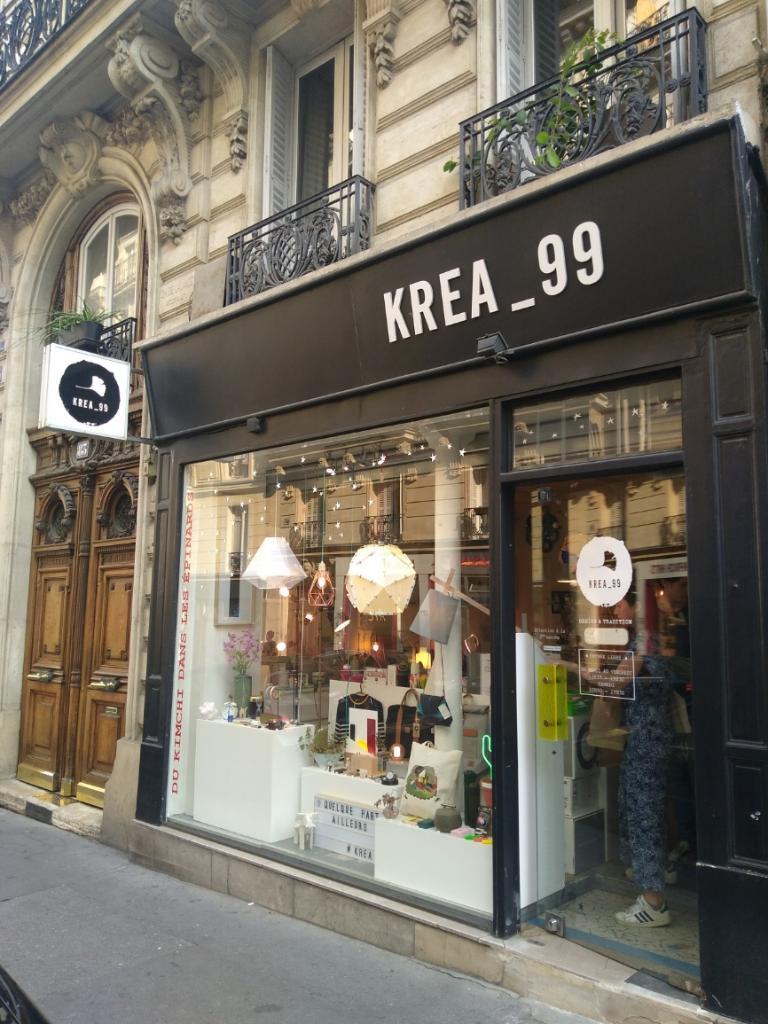 krea 99 magasin de meubles 83 rue de dunkerque 75009 paris adresse horaire. Black Bedroom Furniture Sets. Home Design Ideas