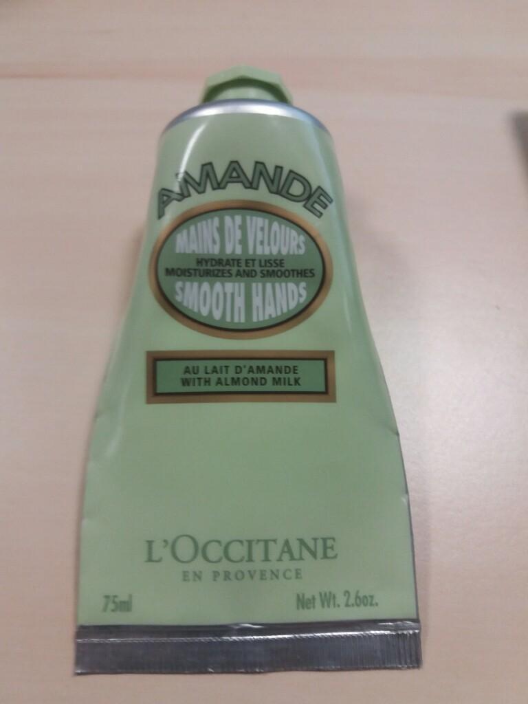 l 39 occitane en provence parfumerie 3 rue bertrand 35000