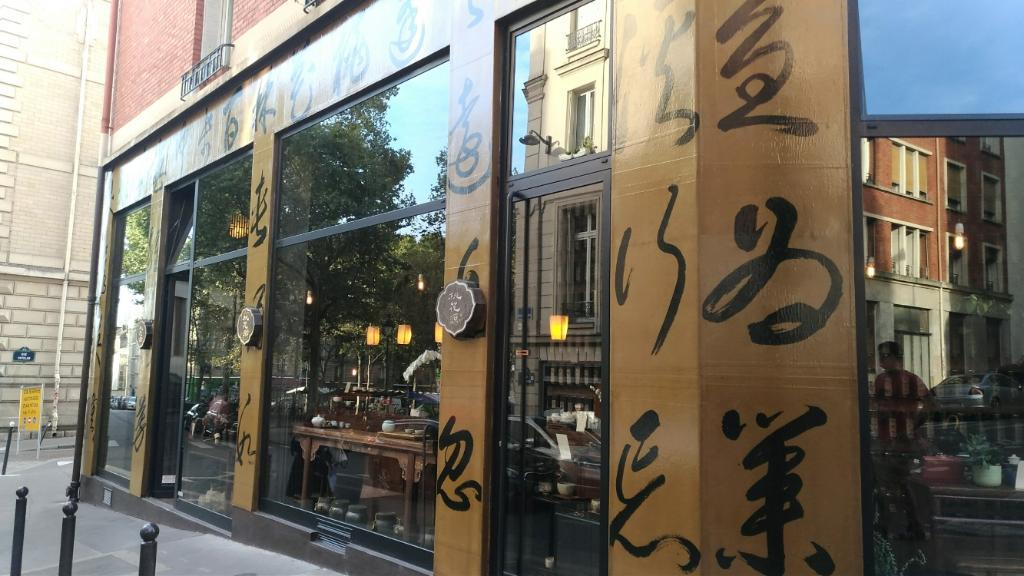 la maison des trois th s salon de th 1 rue saint m dard 75005 paris adresse horaire. Black Bedroom Furniture Sets. Home Design Ideas