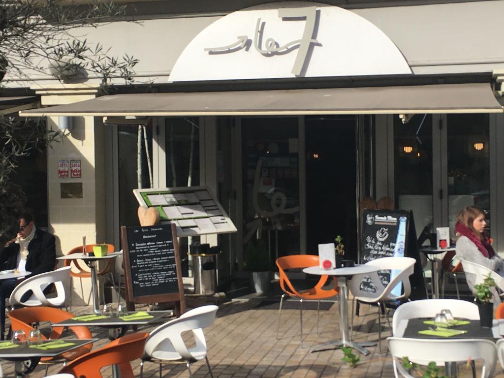 Le 7 - Restaurant, 26 place Bilange 49400 Saumur - Adresse, Horaire