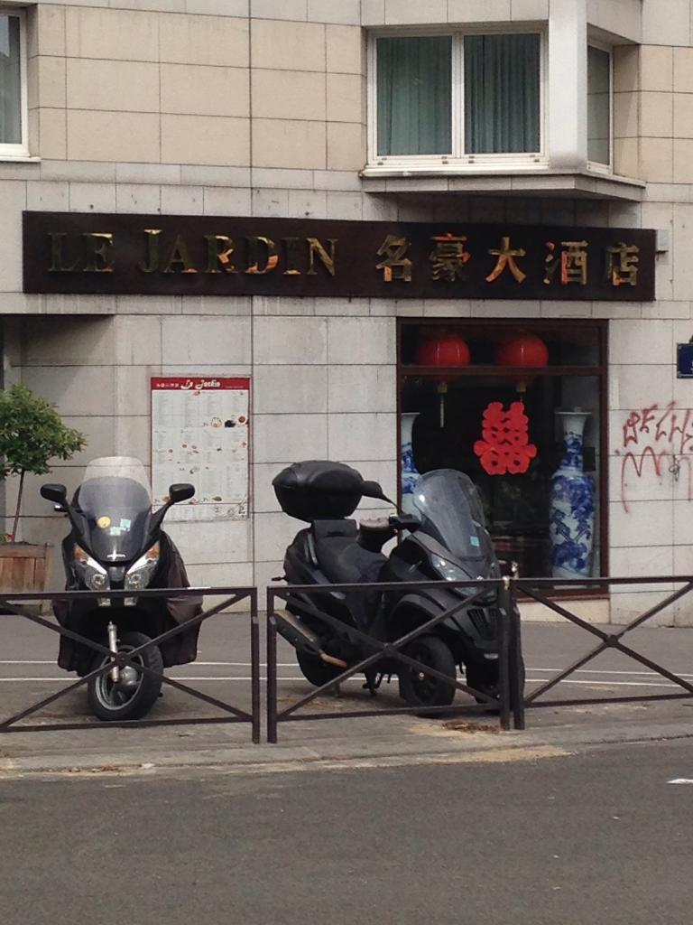 le jardin restaurant 81 rue crim e 75019 paris
