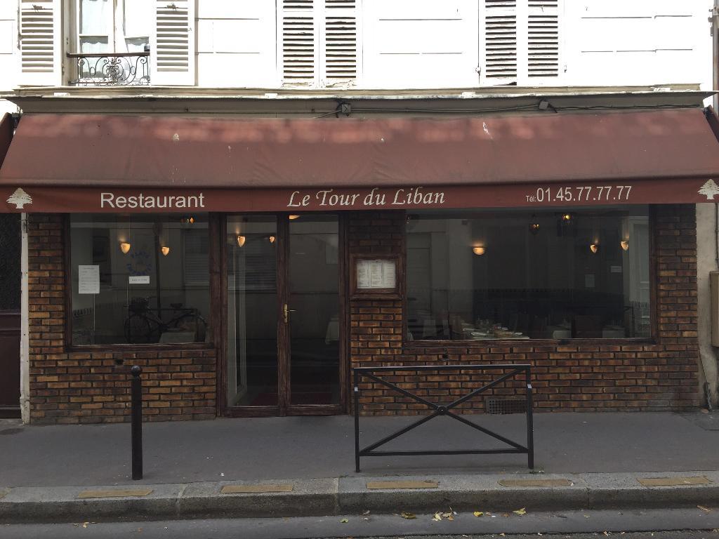 le tour du liban restaurant 32 rue gutenberg 75015 paris adresse horaire. Black Bedroom Furniture Sets. Home Design Ideas