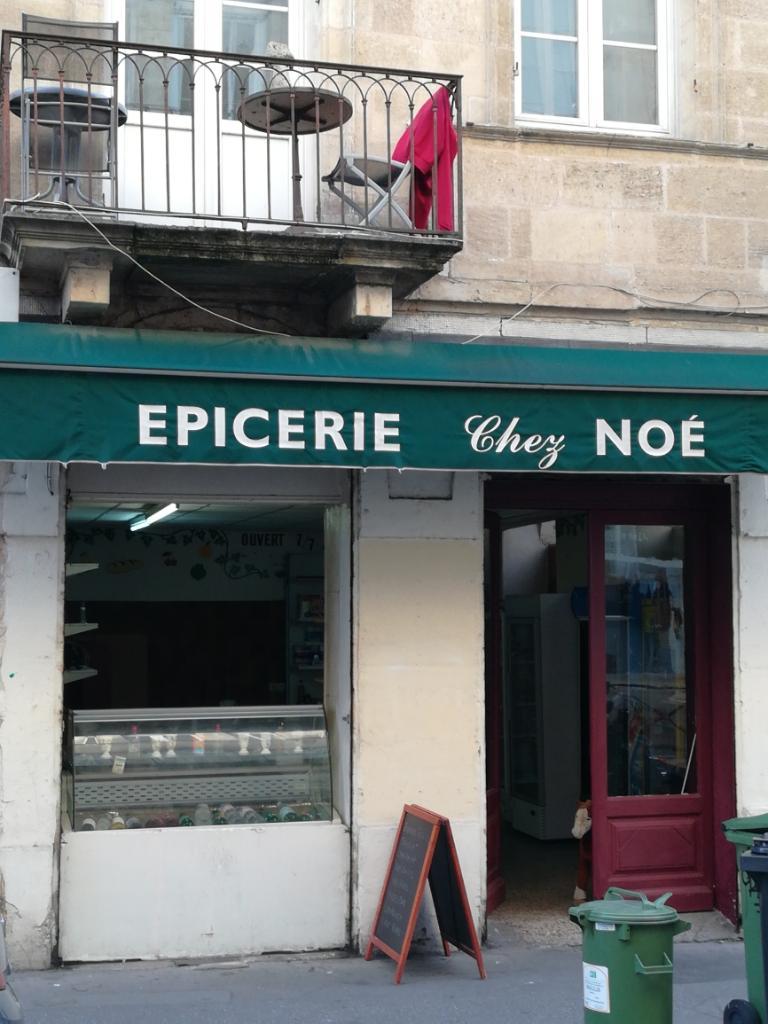 Marie dupin marchand de saveurs alimentation g n rale for Hotel rue lafaurie monbadon bordeaux
