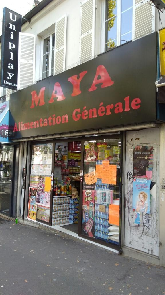 maya p tisserie 94 avenue de clichy 75017 paris adresse horaire. Black Bedroom Furniture Sets. Home Design Ideas