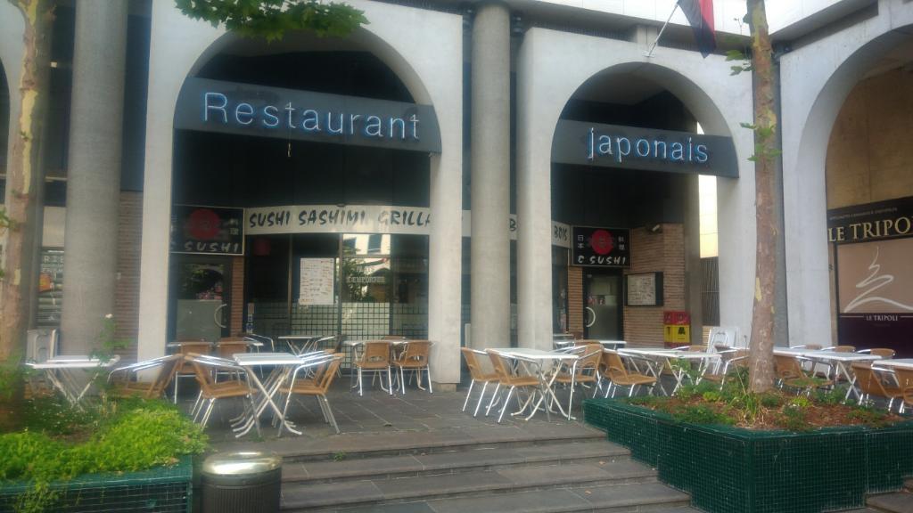 mi mi sushi restaurant 10 place europe 92500 rueil malmaison adresse horaire. Black Bedroom Furniture Sets. Home Design Ideas