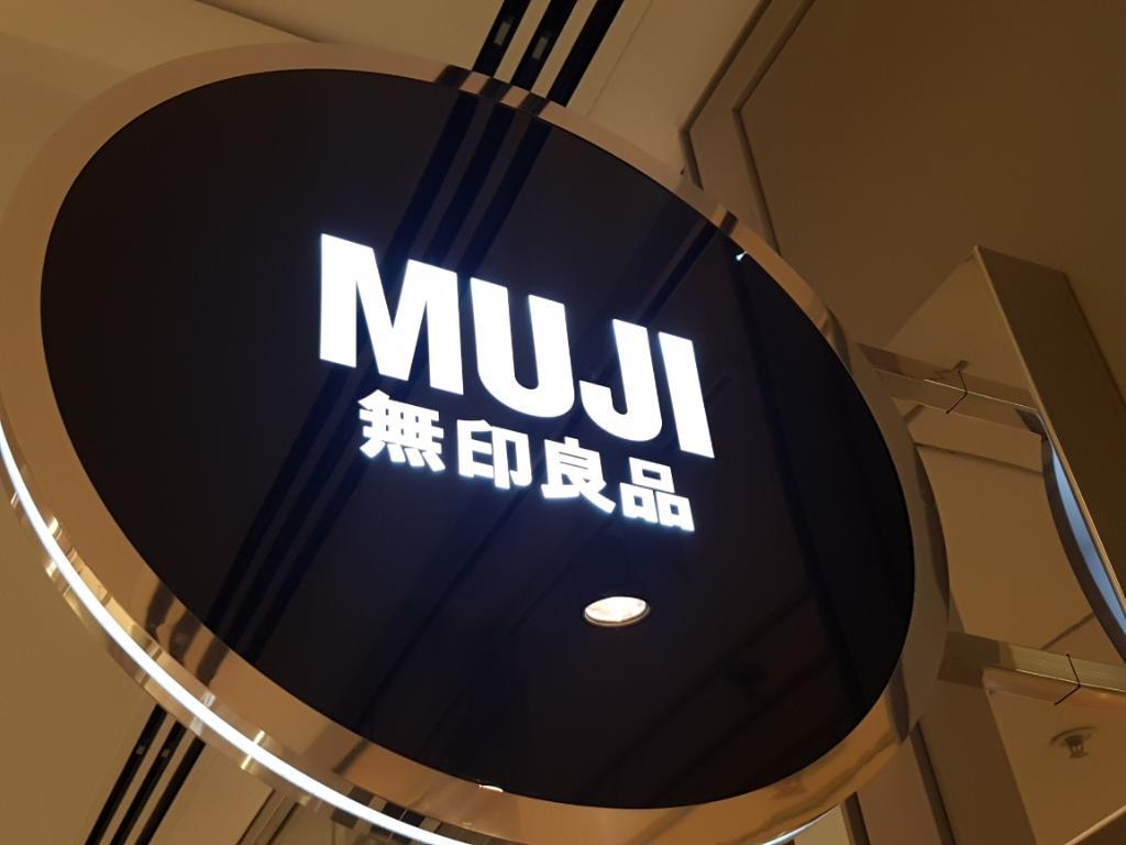 muji - magasin de meubles, 21 rue d'alsace 92300 levallois-perret