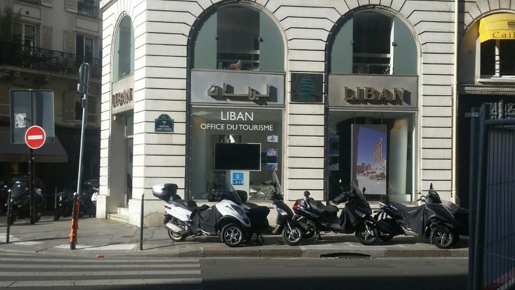 office de tourisme paris 75008