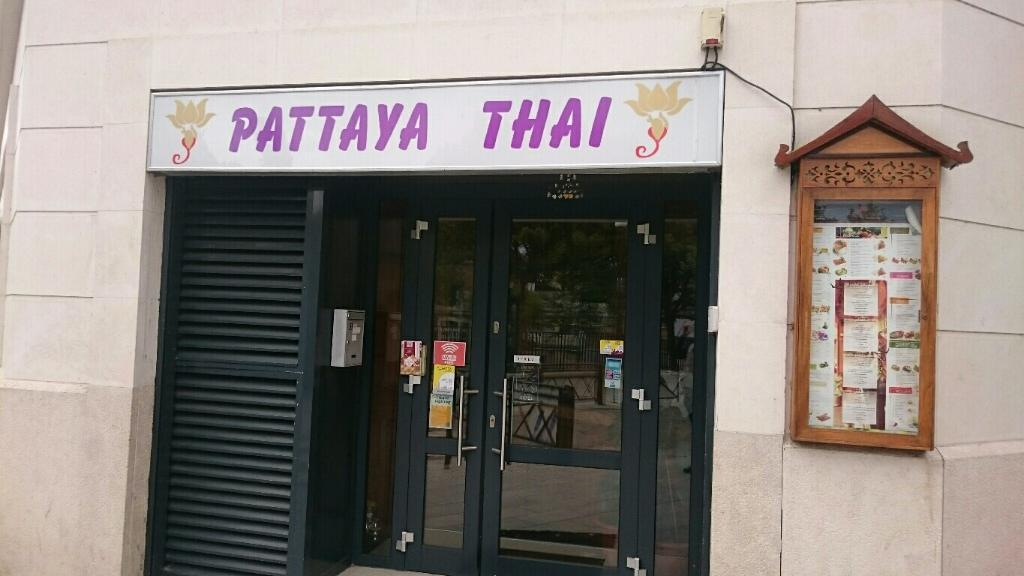 pattaya tha restaurant 33 rue du trosy 92140 clamart adresse horaire. Black Bedroom Furniture Sets. Home Design Ideas