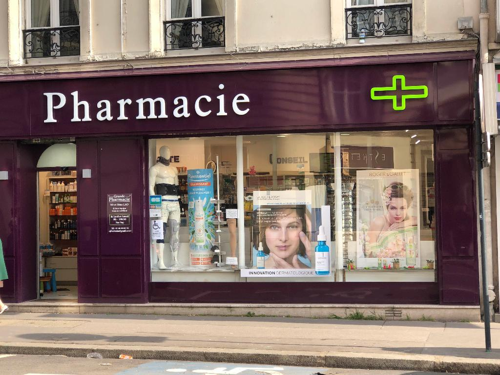 pharmacie lao pharmacie 83 avenue jean baptiste cl ment 92100 boulogne billancourt adresse. Black Bedroom Furniture Sets. Home Design Ideas