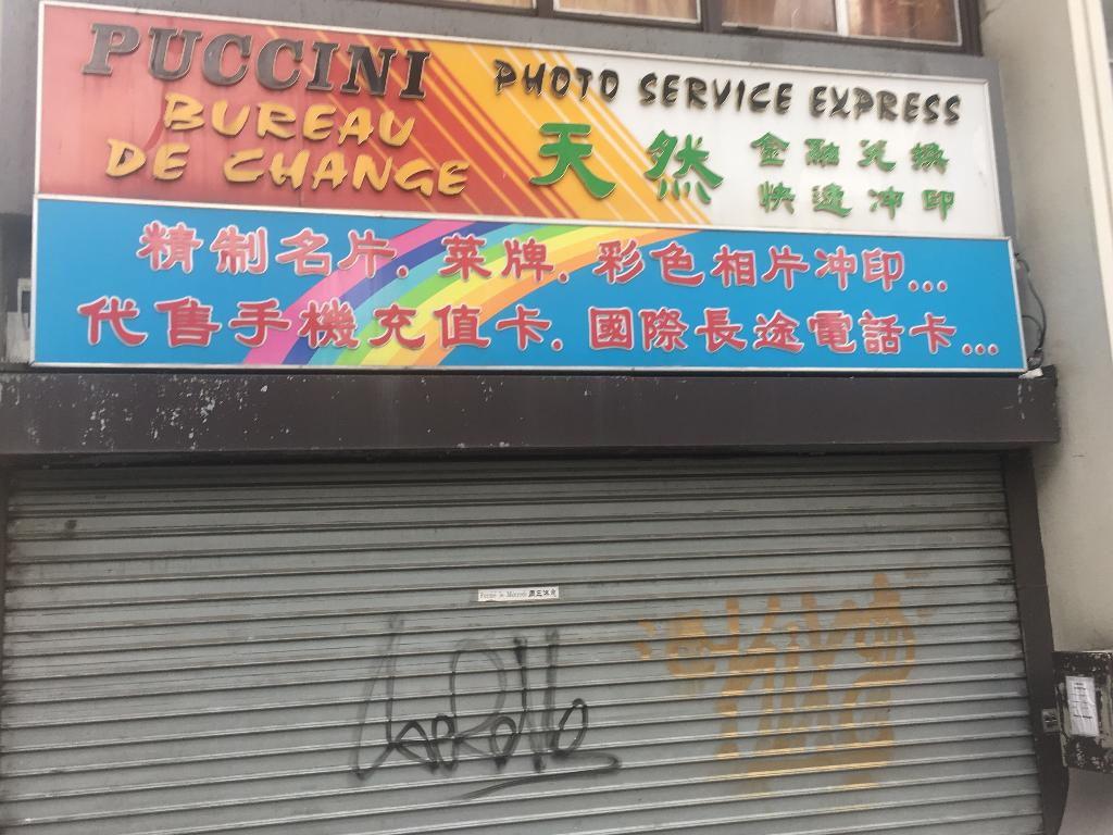 Puccini bureau de change 20 avenue de choisy 75013 paris adresse horaire - Western union bureau de change ...