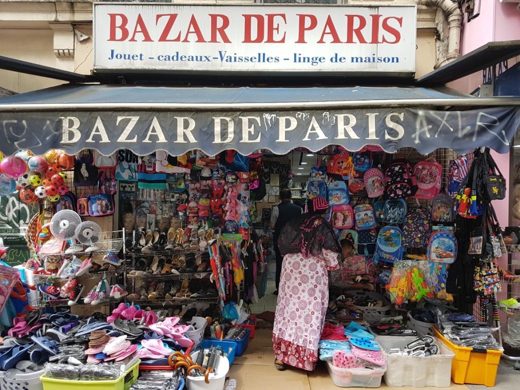 punjab bazar articles de cuisine 127 rue faubourg du