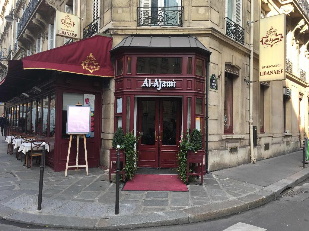 restaurant ajami restaurant 58 rue fran ois 1er 75008 paris adresse horaire. Black Bedroom Furniture Sets. Home Design Ideas