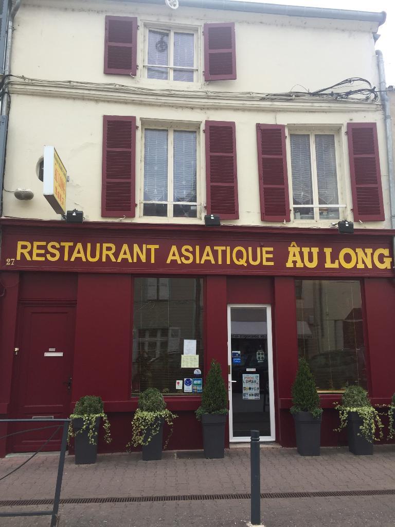 Restaurant au long restaurant 27 rue nationale 10200 for Restaurant bar sur aube