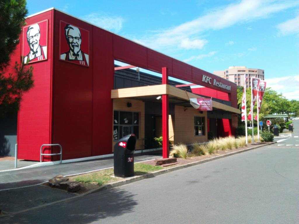 kfc drive cergy restaurant 14 boulevard oise quart. Black Bedroom Furniture Sets. Home Design Ideas
