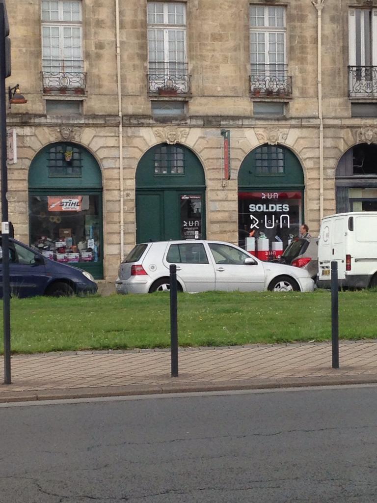 run store magasin de sport 30 quai richelieu 33000 bordeaux adresse horaire. Black Bedroom Furniture Sets. Home Design Ideas