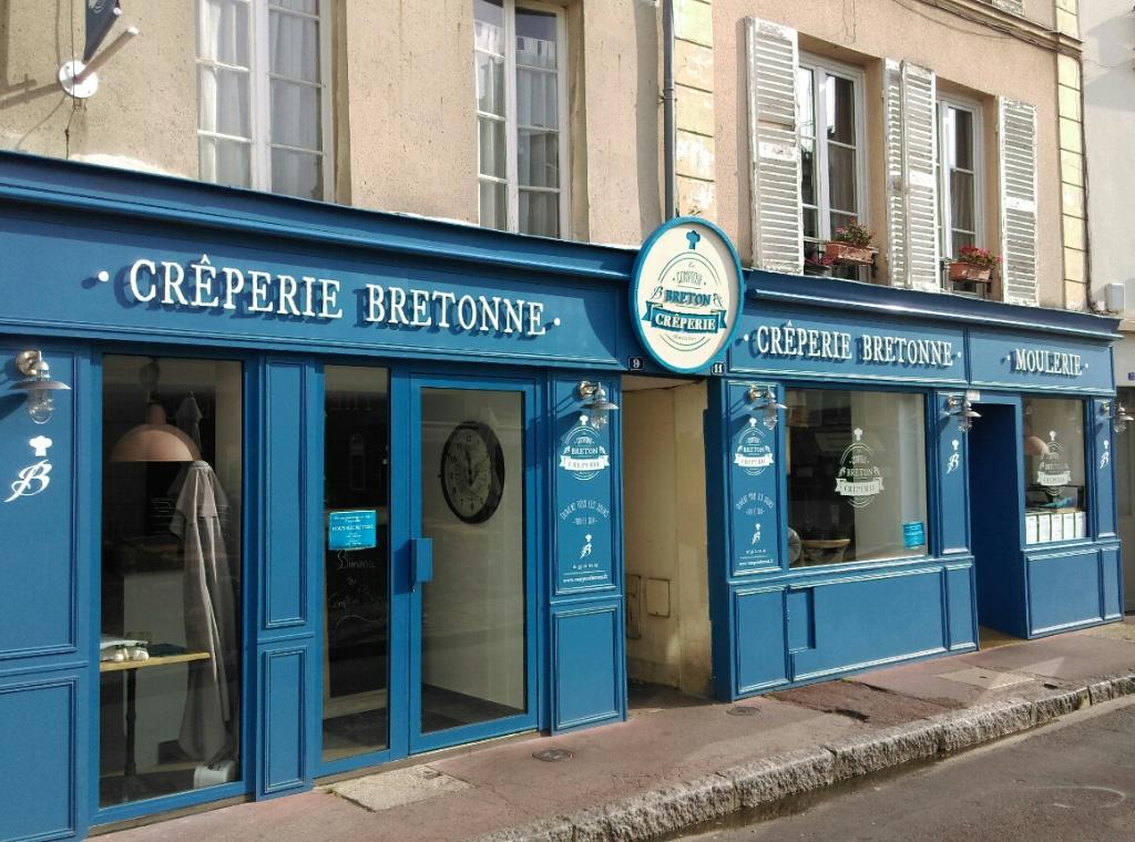 le comptoir breton saint germain restaurant 11 rue saint pierre 78100 saint germain en laye. Black Bedroom Furniture Sets. Home Design Ideas