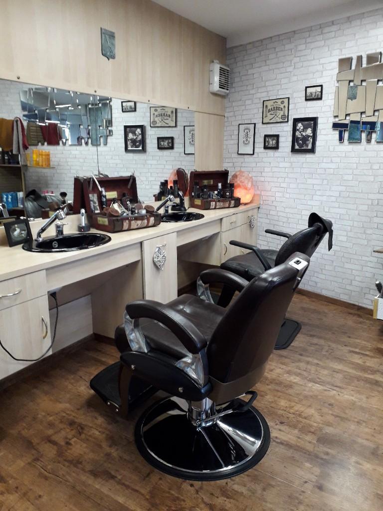 1c79aa78f708 Salon Carol  - Coiffeur, 1 rue Jean Eguay 50230 Agon-coutainville ...