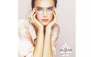 Allure distinguée, chic et affirmée, les lunettes de la collection JASMA  sauront habiller votre regard avec beaucoup de féminité ! Etes-vous aussi  une femme ... 4a9109d05e3d
