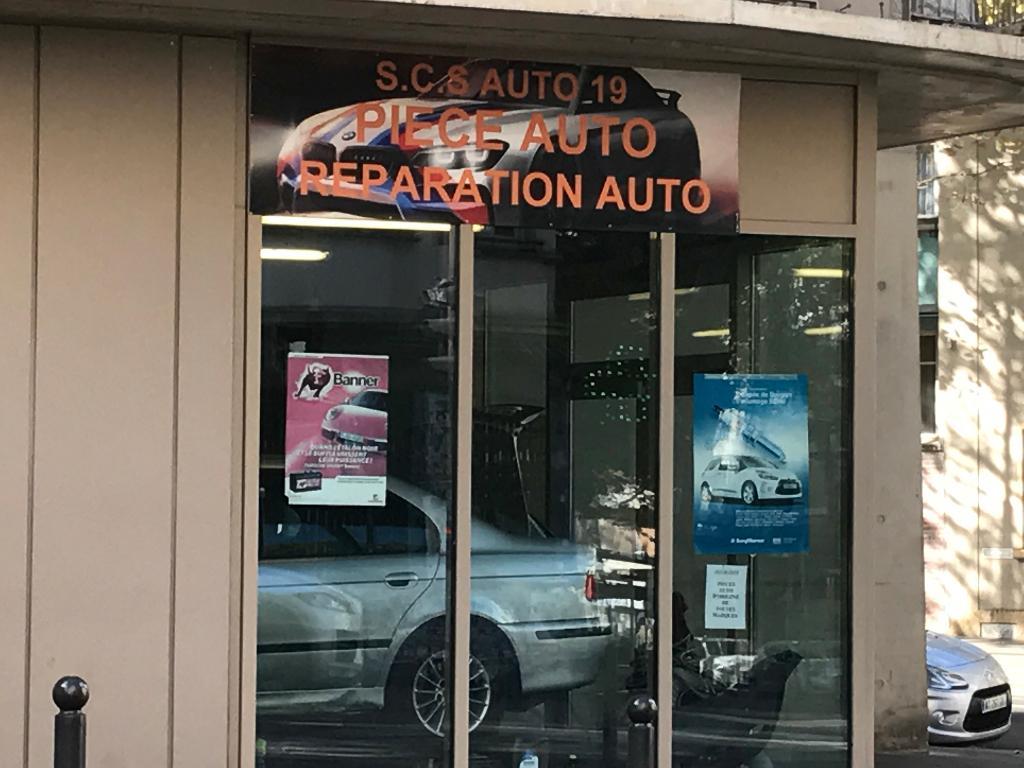 Scs auto 19 garage automobile 123 quater boulevard for Garage 123 automobile villeurbanne