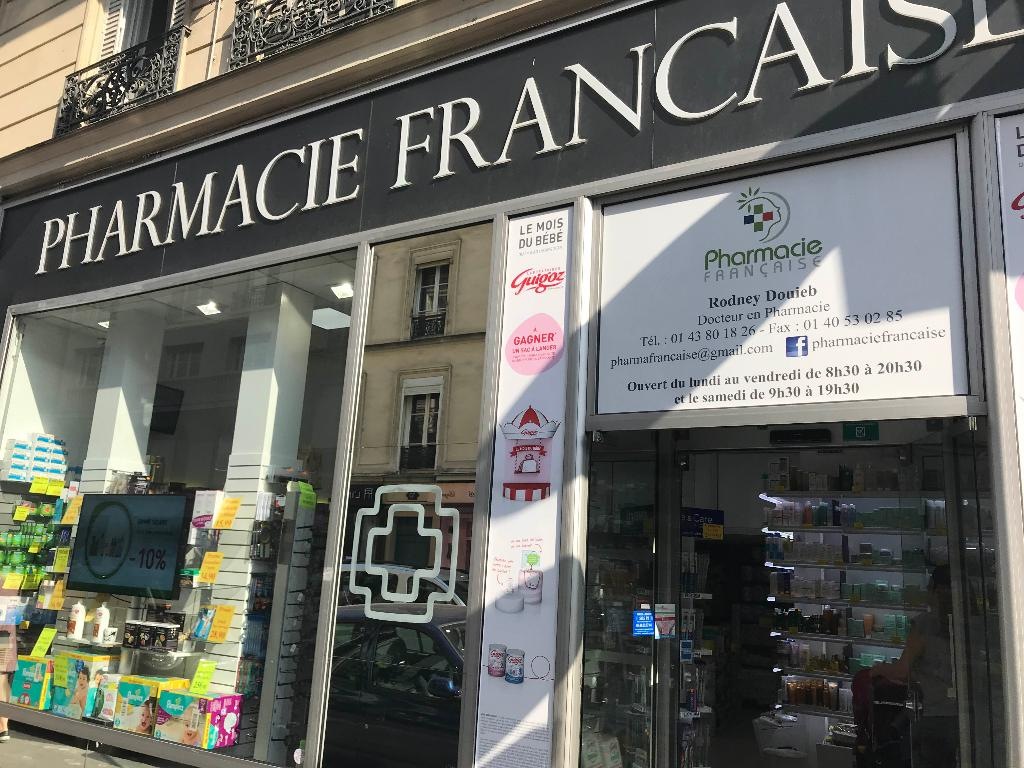 pharmacie douieb pharmacie 40 rue des acacias 75017 paris adresse horaire. Black Bedroom Furniture Sets. Home Design Ideas
