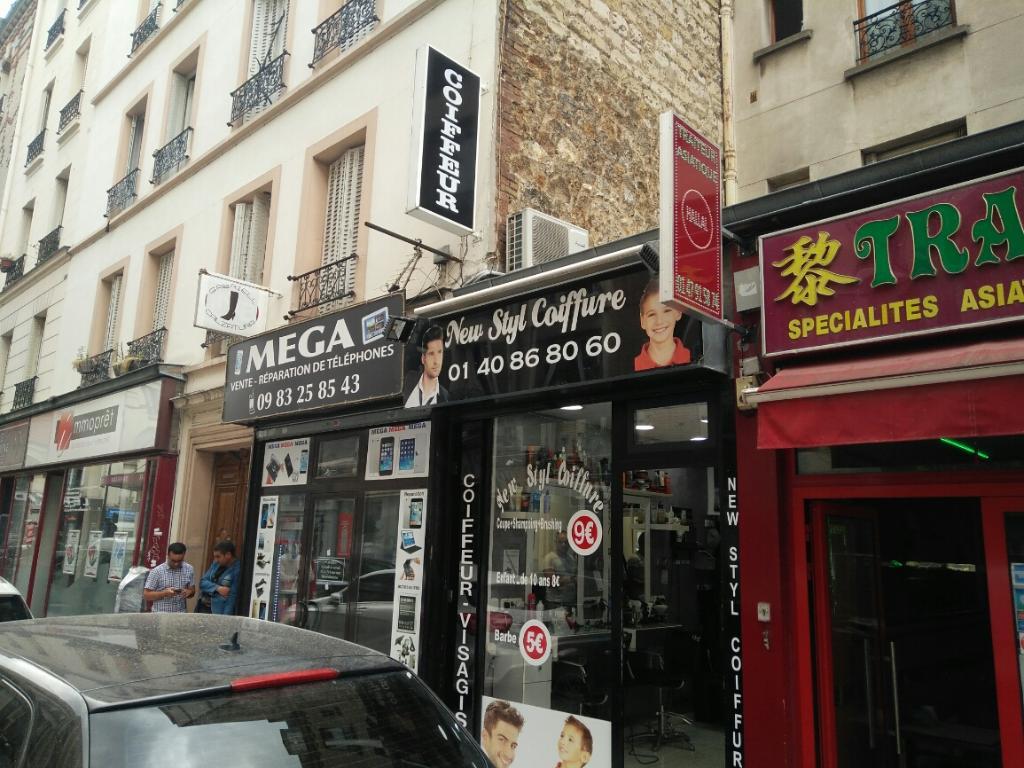 190 Rue Des Bourguignons 92600 Asnires Sur Seine